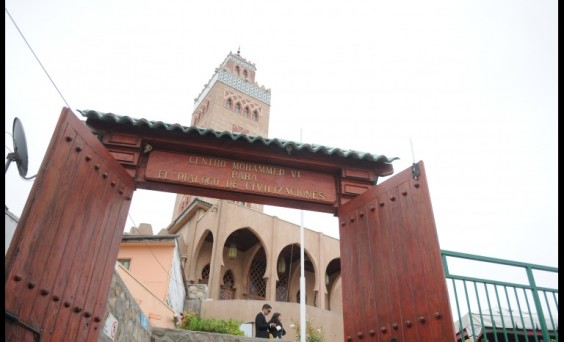 Le Centre Mohammed VI pour le dialogue des civilisations de Coquimbo